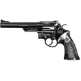 majakovska - Dirty Harry's 44magnum - Items