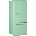 webmaster(s) @trendMe - Retro Fridge - Furniture